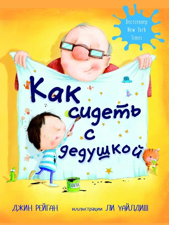 Интернет -магазин детских книг. Выбираем книжки для самых маленьких