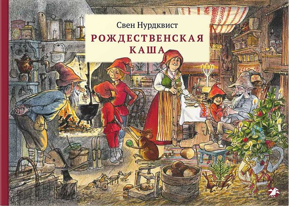 rozhdestvenskaya-kasha